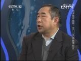 《走近科学》 20130422 关注雅安地震(下)