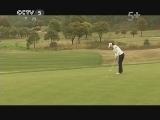 2013年中国女子职业高尔夫巡回赛-宁波挑战赛 20130423 (1)