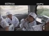 Histoire de Wenchuan Episode 6
