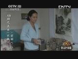 中国 试播/普法栏目剧20130506 AB剧之A面(试播)·爱错人(二)
