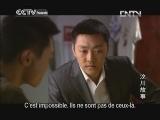 Histoire de Wenchuan Episode 22
