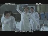 La conscience du médecin Episode 19
