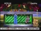 [争奇斗艳]蒙古族 敖特根图娅 《走马》 20130531