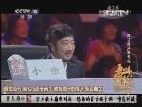 [争奇斗艳]蒙古族 都楞扎那 《我的蒙古》 20130531