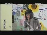 《儿童剧》 20130613 2/2