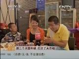 杨龙食品加工致富经,一个在农贸市场积累的本事 敲开超市大门