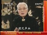 京韵大鼓 重整河山待后生 20130620