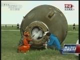 神十直播 神十返回直播:神十返回舱成功着陆:航天员身体状况良好