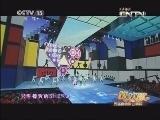 [一路欢歌]歌曲《SHERO》 演唱:SHE 20130626