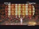 [一路欢歌]歌曲《冬天里的一把火》 演唱:金美儿 20130626