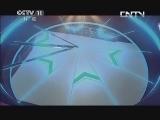 《中央电视台首届全国少儿京剧电视大赛》 20130701 1/3
