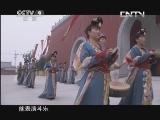 乐社故事(上) 00:24:23