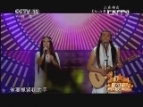 [星光璀璨 2013新民歌演唱会 第二季]歌曲《红山果》 演唱:安与骑兵 20130704