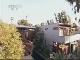 《科技之光》 20130709 环保住宅(二十二)