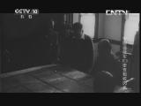 《探索发现》 20130717 中国远征军(七)密支那绞肉机