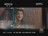 《电影人物》 20130619 百变精灵 周迅