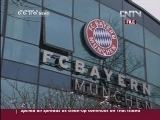 Video: Munich Boss Facing Tax Evasion Allegation