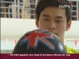 VIDEO: CHINA: NATION ON THE RISE IN THE POOL