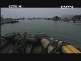 《特别呈现》 20130802 南海Ⅰ号 第二集 历史密码