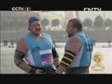 [2013大力士争霸赛]努诺·伊斯特维斯 彼得·普瑟VS亚历山大·利申科 杰拉德·格士欧 双人举圆柱 20130804