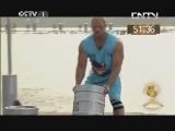 [2013大力士争霸赛]特拉维斯·欧特梅尔VS提莫·鲁迪格 后抛啤酒桶 20130804