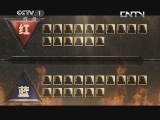 《2013世界大力士中国争霸赛》 20130805