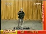 京韵大鼓人民解放军解放南京骆玉笙 20130808