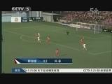 [国际足球]友谊赛:霸道技术流 智利6-0伊拉克