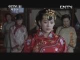 《郑氏十七房》 第3集