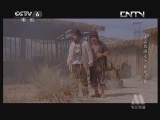 电影《大话西游之一 月光宝盒》 精彩看点3