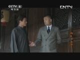 《郑氏十七房》 第10集