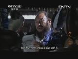 《郑氏十七房》 第9集