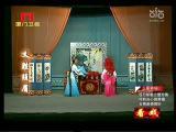 《义胜须眉》第一场 看戏 - 厦门卫视 00:24:41