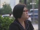 《健康早班车》 20130910 肥胖与癌症
