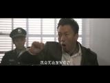 电影《全民目击》 导演剪辑版预告片