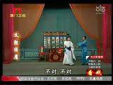 《义胜须眉》第三场 看戏 - 厦门卫视 00:24:55