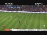 [国际足球]西班牙热身赛最后时刻进球战平智利