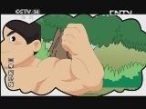 《动画梦工场》 20130917 06:30