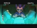 《动画梦工场》 20130925 06:30