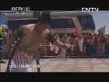 [2013吉尼斯中国之夜]肚子吸碗拉动火车20米最短时间 挑战者:丁兆海 张兴全 20131004