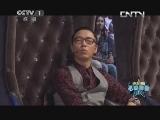[2013吉尼斯中国之夜]30秒肩上转比萨 挑战者 金旻奕 20131006