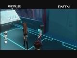 《动画梦工场》 20131011 06:30