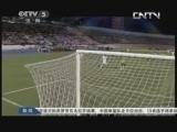 [国际足球]世预赛洪都拉斯战平牙买加 晋级决赛圈