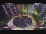 [青春戏苑]《红楼梦·金玉良缘》 表演:张春娜 20131016