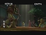 [动漫世界]《忍者龟》 第3集 神龟的愤怒 20131021