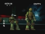 [动漫世界]《忍者龟》 第11集  MOUSERS ATTACK 20131029