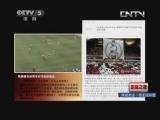 [足球之夜]韩国媒体关注亚冠 恒大外援成焦点
