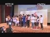 [影视同期声]韩雪宣传电影《我为相亲狂》 发布会上遭遇突发事件 20131104 最新一期