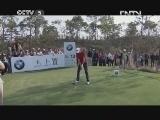 《顶级赛事》 20131105 2013年宝马高尔夫大师赛 2/2