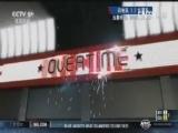 """[NHL]强手过招 红翼遭遇""""加时梦魇""""2-3负闪电"""
